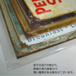 bk1328