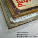 bk1657